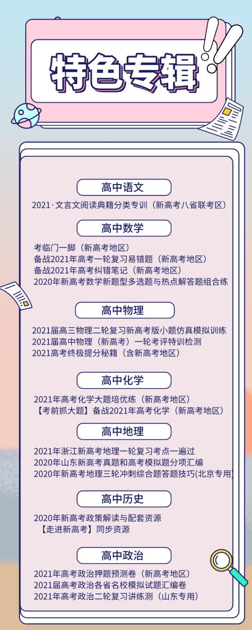 2021-05/banner/d16899022c944c6cbec96671be60da89.png