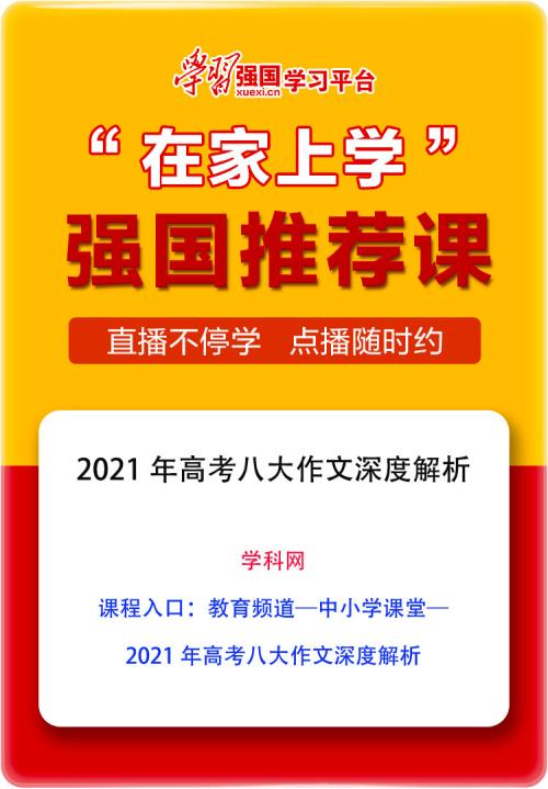 2021-06/banner/954087c89fa044a4a43d019c521f0ebf.png