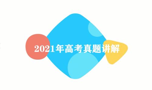 2021-06/banner/b9bcea0c3d064dadbac3140a1d946c13.png