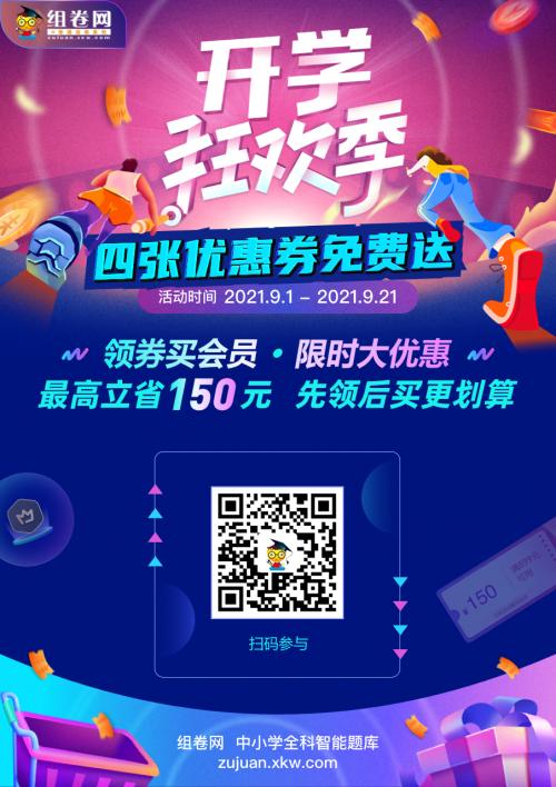 2021-09/banner/67d9bebd3f0c47d1b257053099981ac3.png