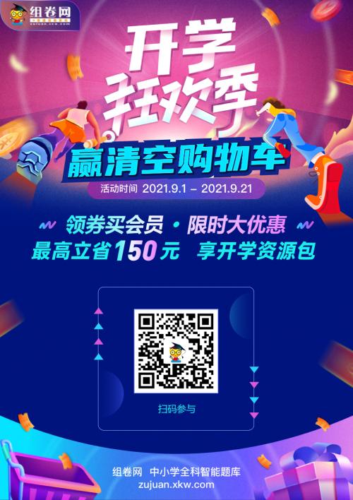 2021-09/banner/fa4141d6e9da4d72afb9fce68c427e91.png